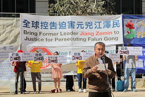 2015年10月3日,墨尔本市中心城市广场举办诉江集会。《天安门时报》副社长高春风先生在集会上发言。(陈明/大纪元)