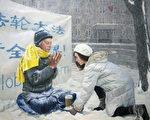 《礼物 2 》(《Gift 2》),Kathy Gillis  ,oil painting,121.5cmx148cm,2014