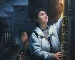 《夜的光明》,陈肖平,油彩.画布,36x48英寸, 2007