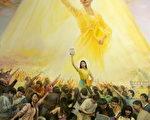 《圣光如洗》,陈肖平 画,张昆仑构图,油画,293.5cm x 207.5cm,2014