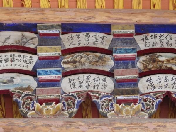崇远堂梁柱间的书法及名家彩绘。(廖素贞/大纪元)