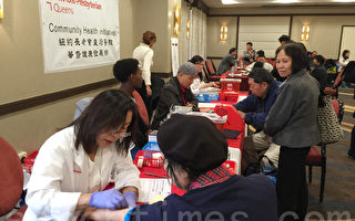 20位名醫義診講座 華人醫師會「健康節」受歡迎
