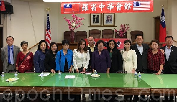 由臺灣僑民組成的新僑團對黃鍾艷珍表示支持。(劉菲/大紀元)
