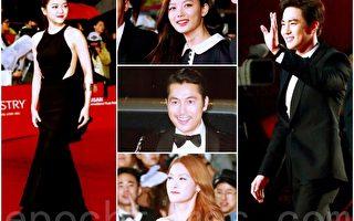组图2:釜山影展开幕式 群星红毯剪影