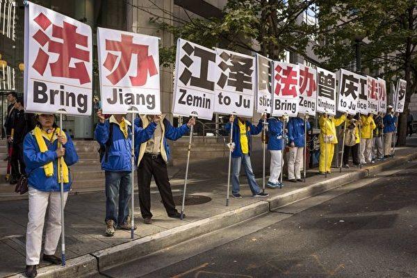 《每日鏡報》和《每日郵報》網絡版文章都有這張要求法辦江澤民等迫害法輪功惡首的插圖。(明慧網)