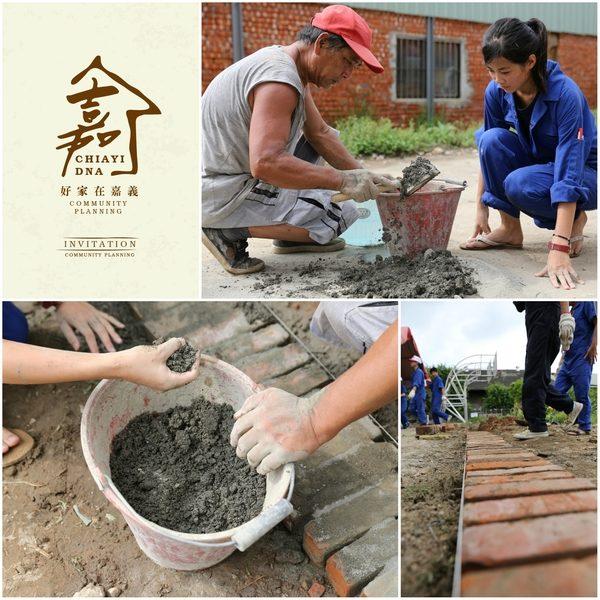 后驿社区-泥作的专业匠师。(台湾田野工场提供)