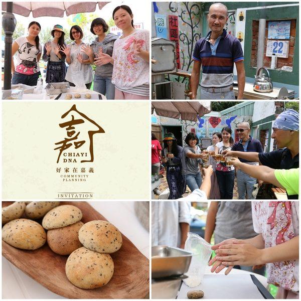 热情的砖磘社区人。(台湾田野工场提供)