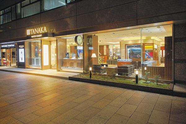 日本名古屋市的名牌表老店TANAKA外景。(TANAKA提供)