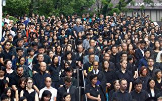 两千港大师生游行 抗议学术自由受侵扰