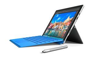 微软再推Surface Pro 可望提振PC市场