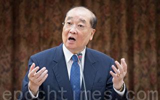 文化部長洪孟啟7日表示,從來沒有任何經費到立委的手上。(陳柏州/大紀元)