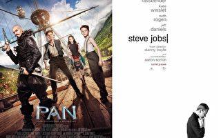 10月9日北美上映的兩部新片《小飛俠:幻夢啟航》(左)與《史蒂夫.喬布斯》海報。(華納兄弟、環球影業官方海報/大紀元合成)