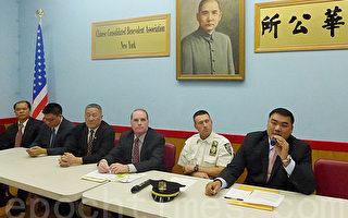 年底将近,五分局昨日在警民会上,提醒社区警惕祈福党。(蔡溶/大纪元)