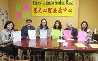 陈张栩(右3)、白彼得(右2)、万齐家的代表(左2)等在10月7日的记者会上。(杜国辉/大纪元)