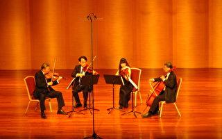 台湾弦乐团室内乐集。(图:台湾弦乐团提供)