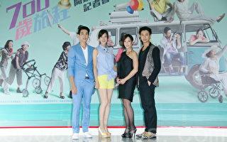 新戏《700岁旅程》在台北举行开镜记者会。(左起)龚继安、陈怡嘉、张本渝、邱凯伟。(黄宗茂/大纪元)