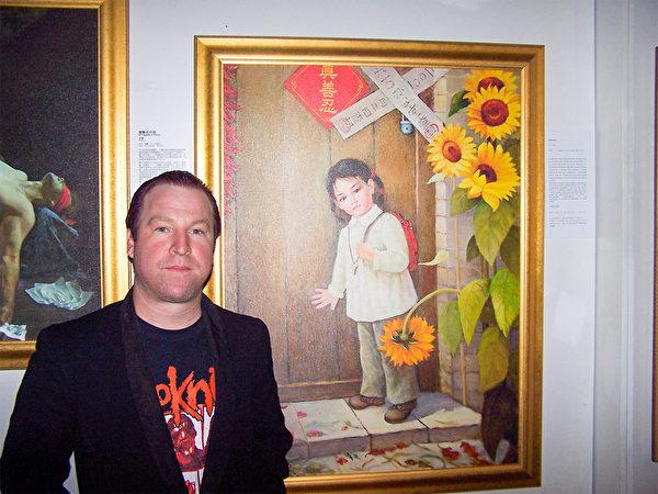 画家兼郝利画廊(Holly Galleries)的业主詹姆斯.郝利先生。(明慧网)