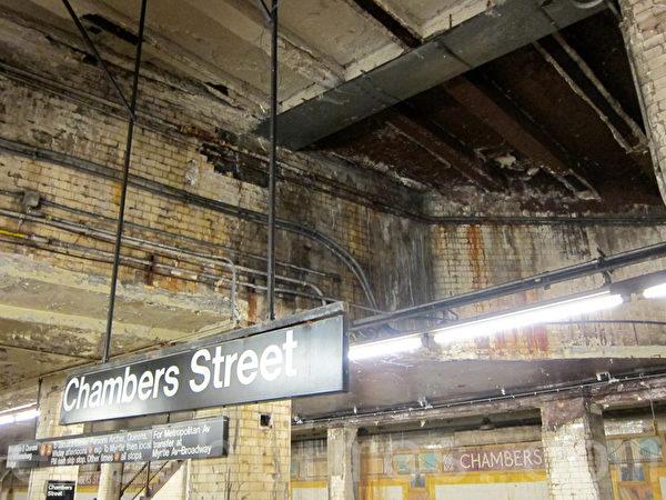 被史葛靜評為「最差地鐵站」的一號線堅尼路車站。(蔡溶/大紀元)