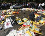 土耳其于2015年10月10日,发生两起针对和平游行的炸弹攻击。这是土耳其现代史上遭遇的死亡人数最多的一次袭击。(ADEM ALTAN/AFP/Getty Images)