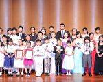 2015 新唐人亚太音乐大赛钢琴组国小、国中、高中组得奖者合影。(Ke-Ren/大纪元)
