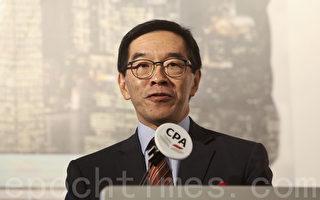香港證監會主席唐家成表示,如果公司無正式的符合上市標準的工作模式,則不應該申請上市。(余鋼/大紀元)