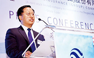 中国再保险董事长李培育表示,现国际保险业务不足10%,其它再保险公司往往透过并购加快发展,因此不排除展开海外并购。(宋祥龙/大纪元)
