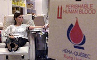 加拿大血液服务中心的活体肾移植供体配对交换计划鼓励患者亲友捐肾以换取更快配对。(加通社)