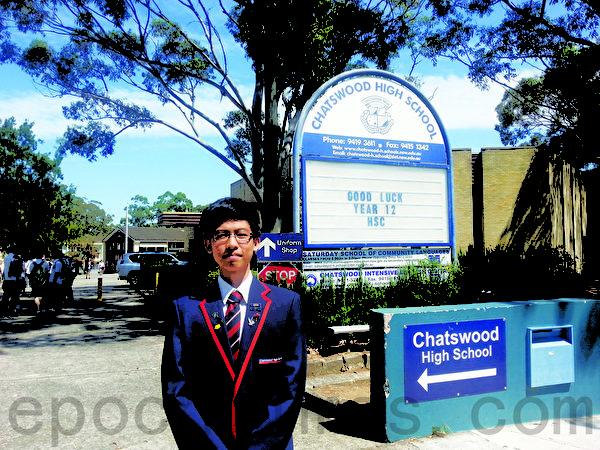车市活高中(Chatswood High School)12年级学生领袖戴维(David La)。(燕楠/大纪元)