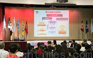 第四屆鮭魚返鄉臺灣教育展 觀眾讚信息量大
