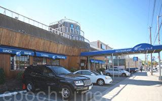 贝赛33年老餐馆关门 华人不舍