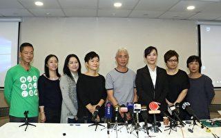定慧寺女住持疑假結婚 香港入境處調查