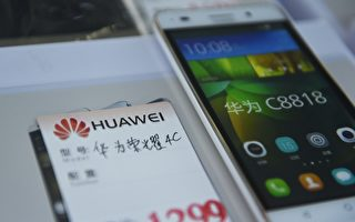 華為手機在日本市占率銳減 僅剩5%