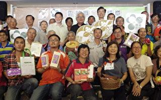金綠標章2.0 雲林安全農業再升級