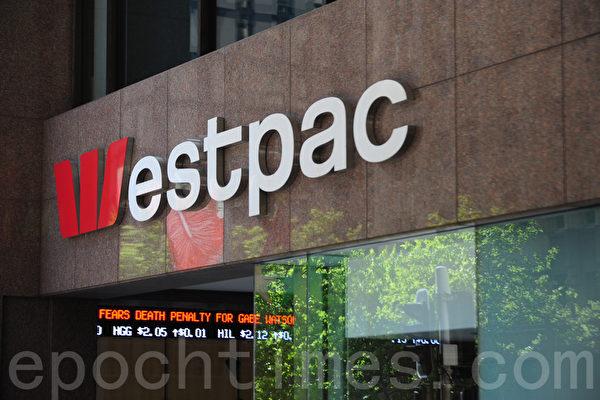 西太平洋銀行(Westpac)行長哈澤(Brian Hartzer)在眾議院聽證會上表示,他有信心,西太平洋銀行遵守了那些讓聯邦銀行(CBA)吃了苦頭的反洗錢法規。(簡沐/大紀元)