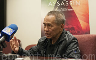 首次造訪舊金山 著名導演侯孝賢談《刺客聶隱娘》