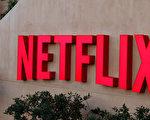 影音串流媒体奈飞公司(Netflix)第三季财报符合预期,但第四季用户数增长展望差于市场预期,10月14日盘后股价一度重挫14%。(Netflix公司提供)