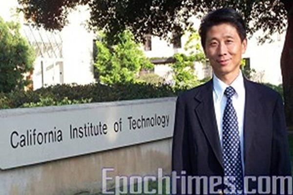 加州理工研究员:科研精英无法回中国2原因
