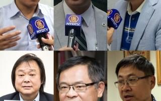 台北議員聲援訴江 籲全球行動解體中共
