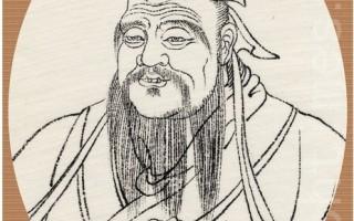 孔子(大纪元制图)