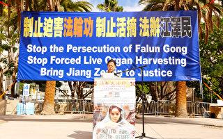 大陆前女法官:重建法制 必须法办江泽民