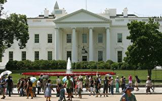 查普曼大學調查了1.5萬名美國人,評選出了他們最害怕的事情。結果顯示,美國人對政府官員的腐敗最為擔心,甚至超過恐怖襲擊和生化戰爭。圖為美國白宮。  ( Mark Wilson/Getty Images)