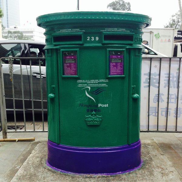 蘇格蘭王冠郵筒是目前香港9個重點保育的舊郵筒之一。(郵筒搜索隊提供)