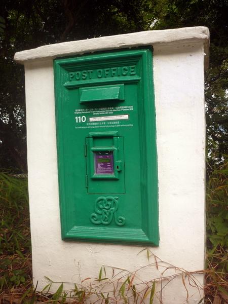 位於大埔的佐治五世郵筒。(郵筒搜索隊提供)