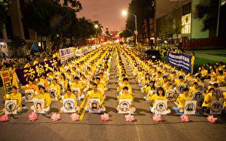 洛杉矶中领馆前现千人烛光夜悼会