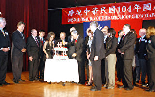 赖铭琪(佩戴红胸花者)切蛋糕庆祝中华民国生日。(王尚德/大纪元)