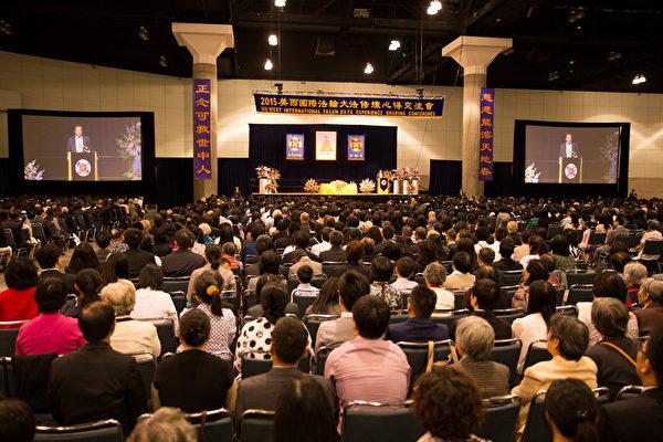 2015美國西部法輪大法心得交流會10月16日在洛杉磯召開,李洪志先生蒞臨講法。(戴兵/大紀元)