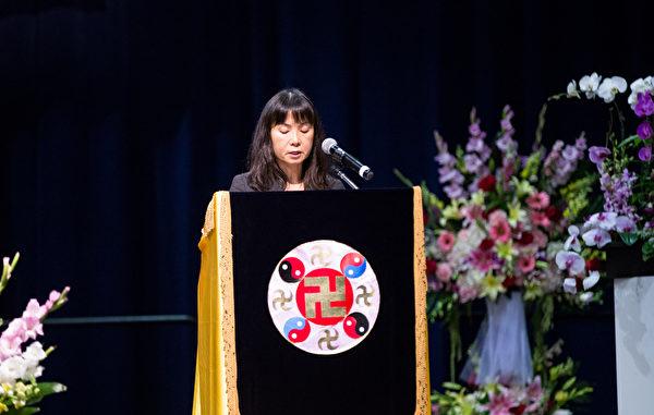 洛杉磯學員蔡雅惠在2015美國西部法輪大法心得交流會上發言。(戴兵/大紀元)
