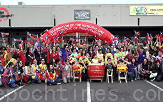 昆士兰地区台湾侨社庆祝中华民国104年双十国庆升旗典礼,十月十日清晨在昆士兰台湾中心前广场举行。四百多位侨胞与贵宾升旗后在拱型们前合影。(倪尔森/大纪元)