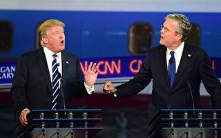 美大选 杰布称川普的支持率将逐渐下滑