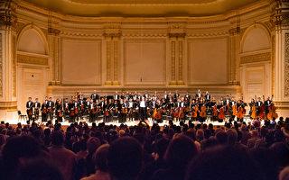 全新的正统音乐 神韵交响乐团首莅费城